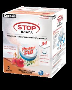Ceresit Stop Влага таблетки Energy 2х300гр.