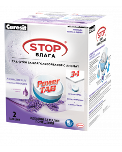 Ceresit Stop Влага таблетки Relaxation 2х300гр.