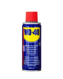 WD-40 Multi Use Product 200 ml
