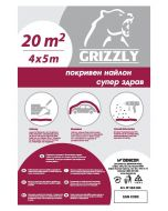GRIZZLY ПОКРИВЕН НАЙЛОН 30м.y 20 кв. м.